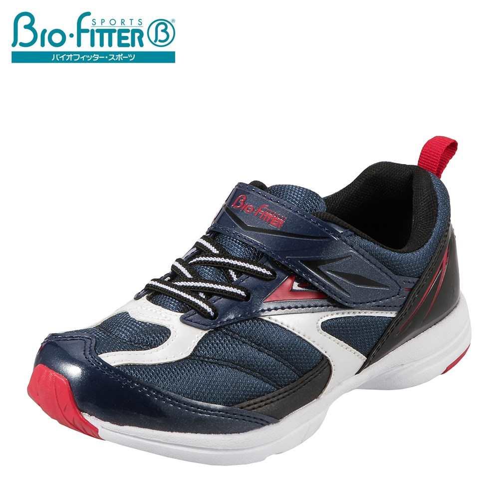 バイオフィッター スポーツ Bio Fitter スニーカー BF-361 キッズ靴 靴 シューズ 3E相当 ジュニアスニーカー 軽量 子ども 男の子 通学 体育 学校 スポーツ ローカット ネイビー TSRC