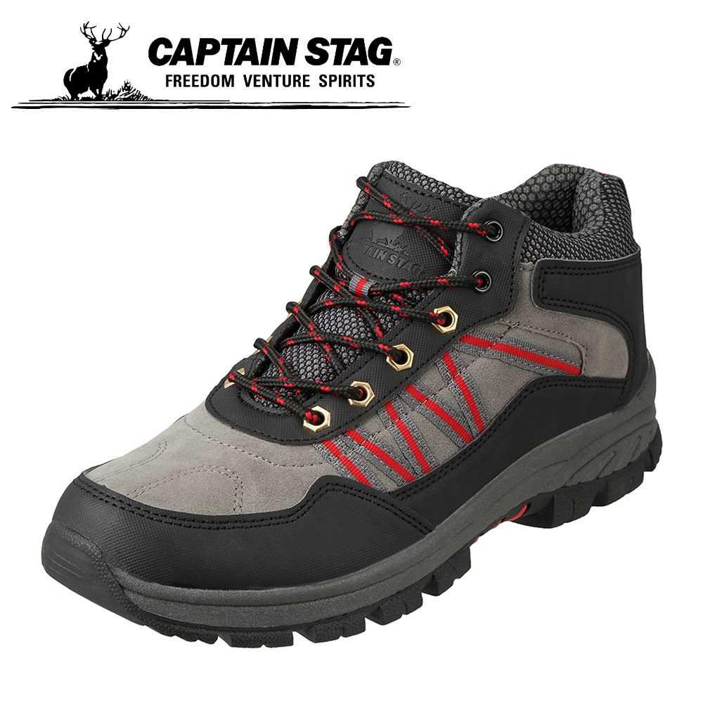 キャプテンスタッグ CAPTAIN STAG スニーカー 3750 メンズ靴 靴 シューズ 3E相当 アウトドアシューズ 防水 レースアップ ローカットスニーカー 幅広 人気 ブランド カジュアル グレー TSRC