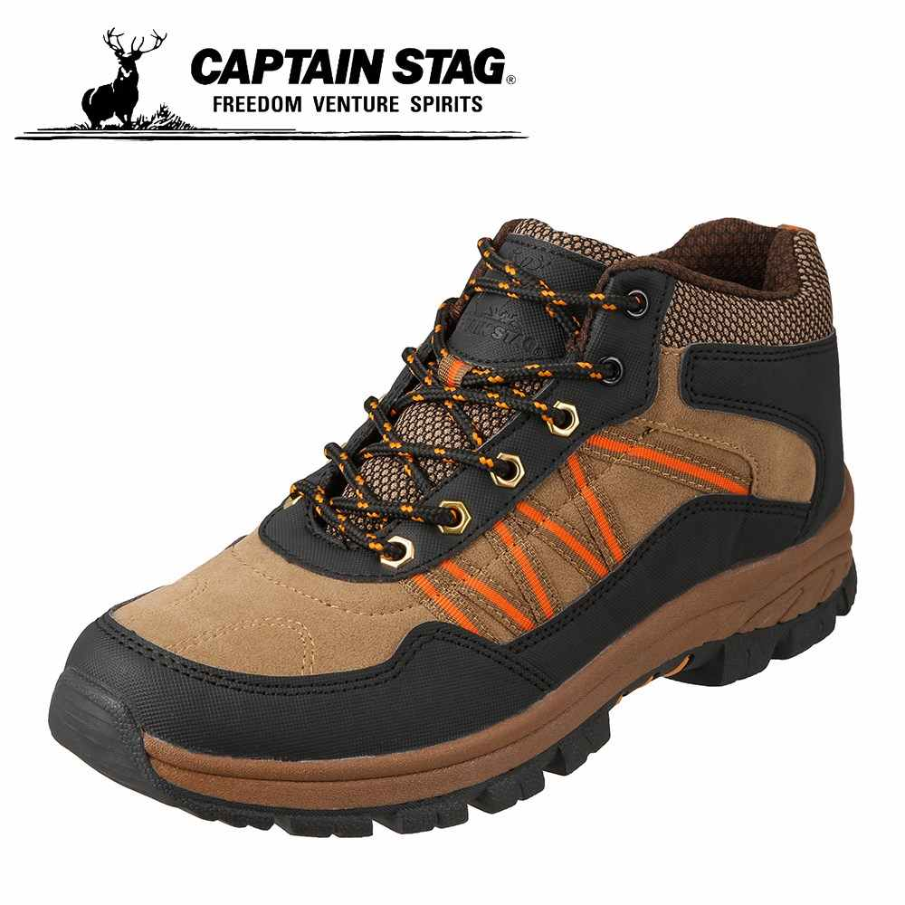 キャプテンスタッグ CAPTAIN STAG スニーカー 3750 メンズ靴 靴 シューズ 3E相当 アウトドアシューズ 防水 レースアップ ローカットスニーカー 幅広 人気 ブランド カジュアル ベージュ TSRC