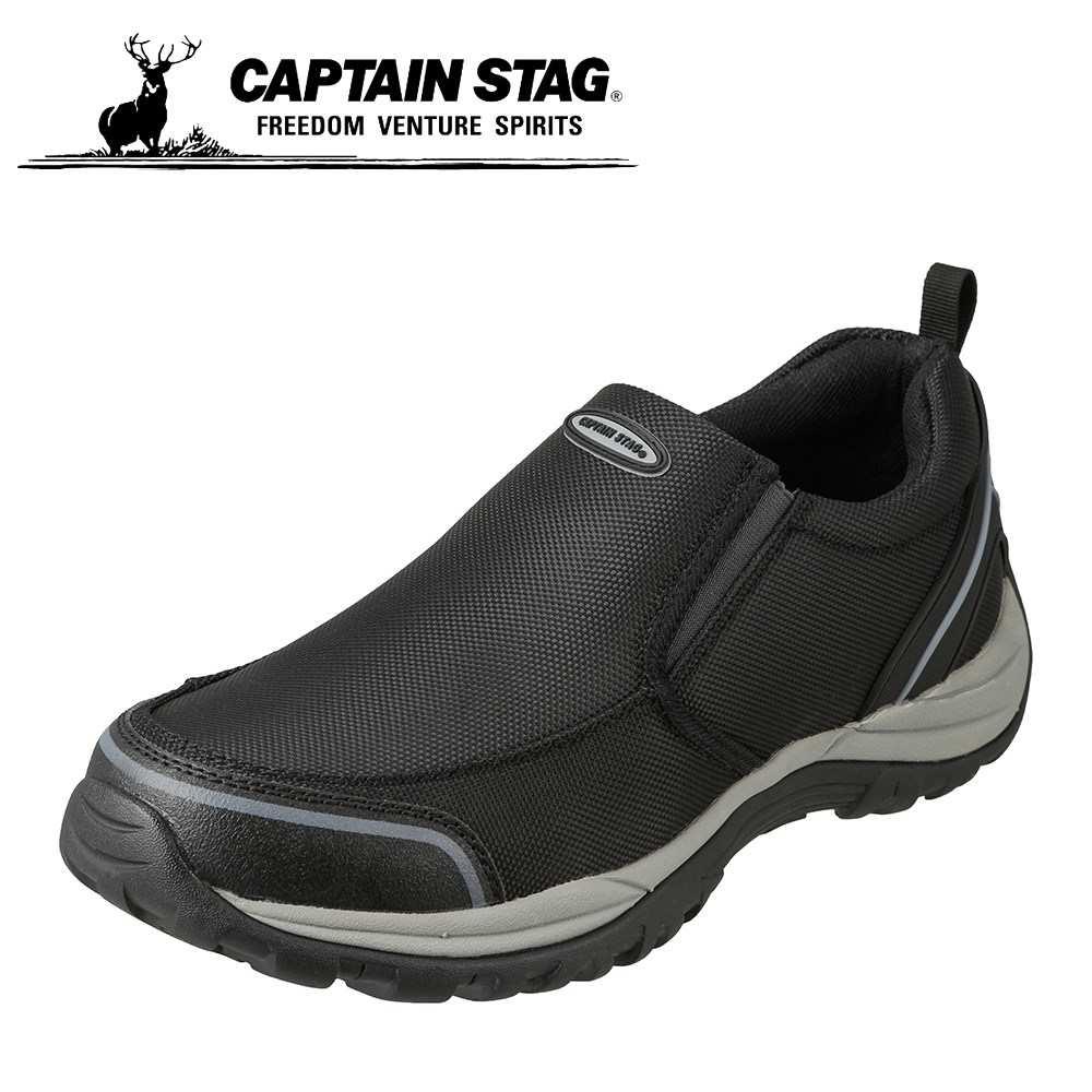 キャプテンスタッグ CAPTAIN STAG スニーカー 2740 メンズ靴 靴 シューズ 3E相当 スリッポン 防水 サイドゴア 紐なし ローカットスニーカー 幅広 人気 ブランド カジュアル ブラック TSRC