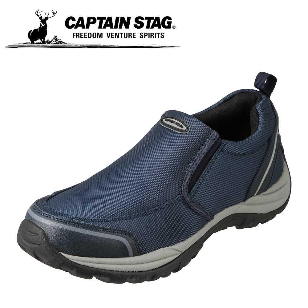 キャプテンスタッグ CAPTAIN STAG スニーカー 2740 メンズ靴 靴 シューズ 3E相当 スリッポン 防水 サイドゴア 紐なし ローカットスニーカー 幅広 人気 ブランド カジュアル ネイビー TSRC