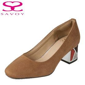 サボイ SAVOY パンプス SA94168 レディース靴 靴 シューズ E相当 ラウンドトゥ パンプス クッション 衝撃吸収 ブロックヒール チャンキーヒール 太めヒール シンプル 大人カジュアル ベージュスエード TSRC