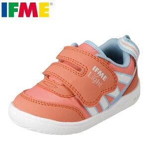 イフミー IFME ベビー靴 22-9201 靴 シューズ 3E相当 子ども 女の子 ローカットスニーカー ベビーシューズ 軽量 履かせやすい オリジナルモデル 限定モデル プレゼント お祝い ギフト オレンジ TS