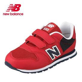 b4c06c3752c68 [マラソン中ポイント5倍]ニューバランス new balance スニーカー YV500RD キッズ靴 靴 シューズ