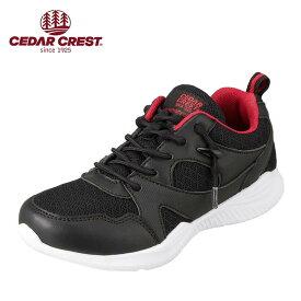 セダークレスト CEDAR CREST CC-3075 キッズ・ジュニア ランニングシューズ キャタピースマート 靴ひも 結ばない 子ども 男の子 ローカットスニーカー 体育 運動 通学 スポーツ ブラック TSRC