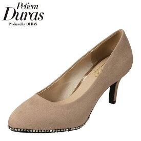 プティームデュラス Petiem Duras パンプス PD1001 レディース靴 靴 シューズ 2E相当 ラウンドトゥパンプス 美脚 スエード シンプル メタルピース ワンポイント 華やか カジュアル おしゃれ ベージュ TSRC