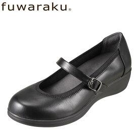 フワラク fuwaraku コンフォートシューズ FR-4002 レディース靴 靴 シューズ 4E相当 コンフォート パンプス ストラップ 防水 抗菌 防臭 ウェッジソール 幅広 ワイド設計 オフィス 仕事 立ち仕事 カジュアル 大きいサイズ対応 ブラック TSRC
