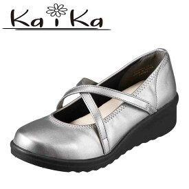 カイカ kaika パンプス KA94174 レディース靴 靴 シューズ 3E相当 コンフォートシューズ ウェッジソール パンプス 衝撃吸収 インソール 大きいサイズ 対応 24.5cm 25.0cm シルバー TSRC