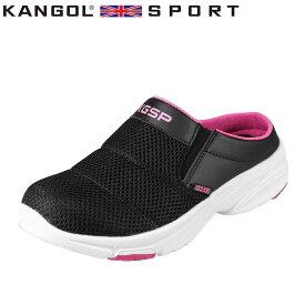 カンゴールスポーツ KANGOL SPORT スポーツサンダル KG8781AA レディース靴 靴 シューズ 3E相当 レディース クロッグサンダル スポーティ クイーンサイズ 大きいサイズ対応 ブラック TSRC