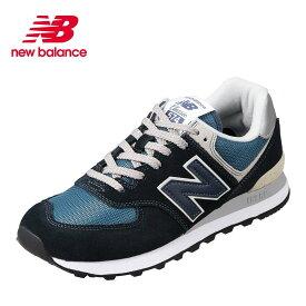 ニューバランス new balance ML574ESSD メンズ靴 D メンズ スニーカー 本革 スポーツ 大きいサイズ対応 28.0cm ダークネイビー TSRC