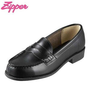 ジッパー Zipper ZP-237 レディース靴 3E相当 ローファー 定番 人気 スクール 学校 通学 小さいサイズ対応 大きいサイズ対応 ブラック TSRC