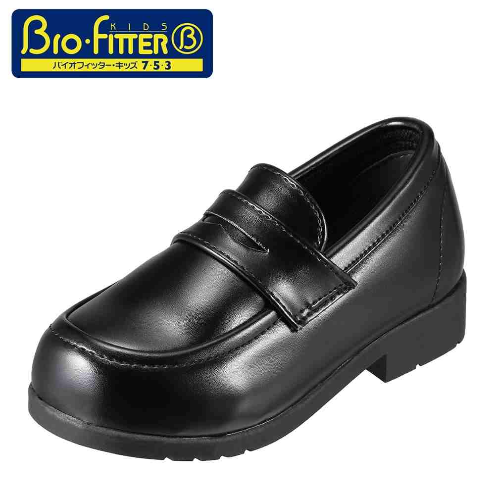 バイオフィッター 753 Bio Fitter フォーマル靴 BF-3018 キッズ 靴 靴 シューズ 2E相当 フォーマルシューズ 屈曲性 抗菌 防臭 サイズ調整可能 ブラック TSRC