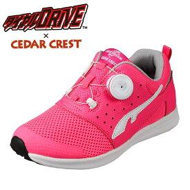ダイヤルDRIVE × セダークレスト ダイヤルDRIVE PULSE CC-3083 キッズ靴 2E相当 キッズ ジュニア シューズ ダイヤルドライブ 人気 フィット感 ピッタリ コラボアイテム 限定 ピンク TSRC