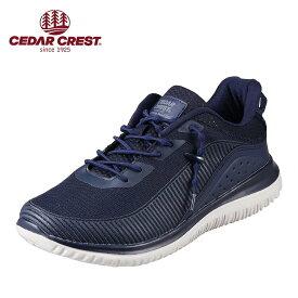 91237c892f127 セダークレスト CEDAR CREST メンズシューズ CC-9277 ジョギング・マラソン シューズ 3E相当 メンズ ランニングシューズ  キャタピースマート 結ばない靴紐 ALBATROSS ...