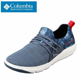 コロンビア columbia メンズウォーターシューズ YU0261 メンズ靴 2E相当 メンズアクアシューズ 水陸両用 軽量 大きいサイズ対応 ネイビー TSRC