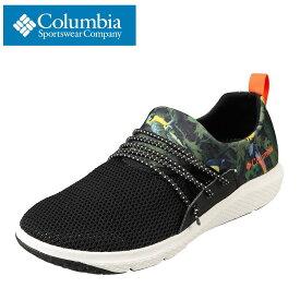 コロンビア columbia メンズウォーターシューズ YU0261 メンズ靴 2E相当 メンズアクアシューズ 水陸両用 軽量 大きいサイズ対応 ブラック TSRC