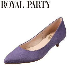 ロイヤルパーティ ROYAL PARTY RP3090 レディース靴 2E相当 スエードパンプス ポインテッドトゥ ローヒール クッションインソール 大きいサイズ対応 パープルスエード TSRC
