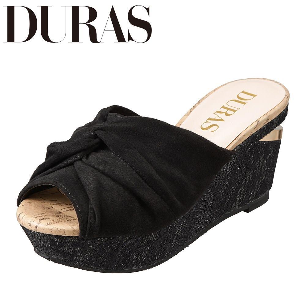 デュラス DURAS DR9200 レディース靴 2E相当 ミュール ターバン巻き レース ソール 小さいサイズ対応 大きいサイズ対応 ブラック TSRC