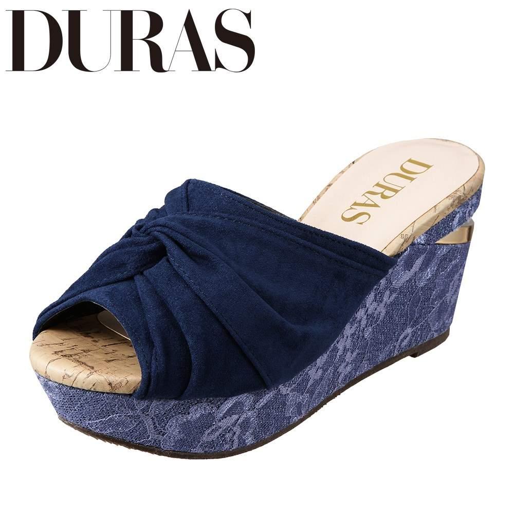 デュラス DURAS DR9200 レディース靴 2E相当 ミュール ターバン巻き レース ソール 小さいサイズ対応 大きいサイズ対応 ブルー TSRC