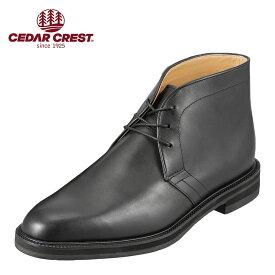 セダークレスト CEDAR CREST CC-1063 メンズ靴 3E相当 ショートブーツ チャッカ 外羽根式 幅広 アンクル丈 ブラック TSRC