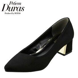 プティームデュラス Petiem Duras PD3920 レディース靴 2E相当 パンプス ポインテッドトゥ メタリックヒール クッション 中敷き ふかふか ブラックスエード TSRC