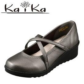 カイカ kaika KA94174 レディース靴 3E相当 パンプス 衝撃吸収 インソール ウェッジソール 小さいサイズ対応 大きいサイズ対応 スチール TSRC