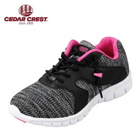 セダークレスト CEDAR CREST CC-3086 キッズ靴 3E相当 スニーカー キャタピースマート 結ぶ必要 ない 靴ひも フィット ブラック TSRC