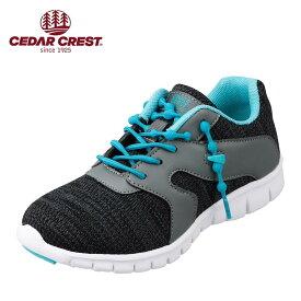 セダークレスト CEDAR CREST CC-3086 キッズ靴 3E相当 スニーカー キャタピースマート 結ぶ必要 ない 靴ひも フィット ダークグレー TSRC