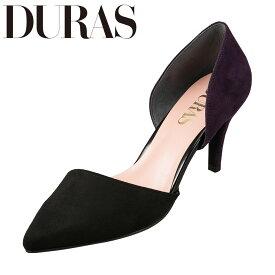 デュラス DURAS DR1070 レディース靴 2E相当 パンプス セパレートパンプス ポインテッドトゥ ハイヒール 美脚 ブラック×パープル TSRC