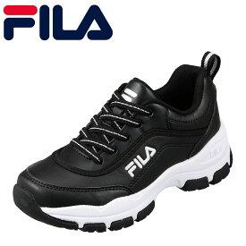 フィラ FILA FC-5901J キッズ靴 :3E スニーカー 軽量 軽い ストラーダ 厚底 ソール ブラック TSRC