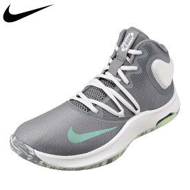 ナイキ NIKE AT1199-007 メンズ靴 2E相当 スポーツシューズ バスケットシューズ バッシュ NIKE AIR VERSITILE IV COL GY×D GREY TSRC