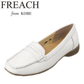 フリーチ FREACH PS5087 レディース靴 靴 シューズ 3E相当 ローファー 屈曲性 歩きやすい 本革 レザー 小さいサイズ対応 ホワイト TSRC
