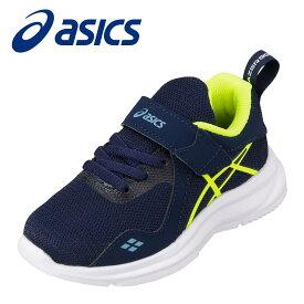 アシックス asics 1154A056 キッズ靴 靴 シューズ :2E相当 スポーツシューズ ランニングシューズ 男の子 男子 通学 体育 ネイビー×イエロー TSRC