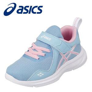 アシックス asics 1154A056 キッズ靴 靴 シューズ :2E相当 スポーツシューズ ランニングシューズ 女の子 女子 通学 体育 サックス×ピンク TSRC