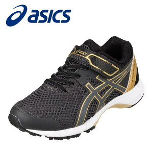 アシックス asics 1154A053 キッズ靴 靴 シューズ :2E相当 スポーツシューズ ランニングシューズ 男の子 男子 通学 体育 ダークグレー×ダークグレー TSRC