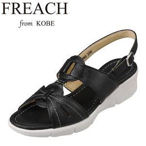 フリーチ FREACH PS5283 レディース靴 靴 シューズ 4E相当 サンダル 本革 レザー 幅広 4E 小さいサイズ対応 ブラック TSRC