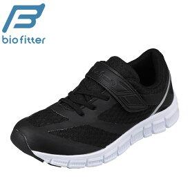 バイオフィッター スポーツ Bio Fitter BF-367 キッズ靴 靴 シューズ 3E相当 スニーカー 防水 雨の日 軽量 軽い 抗菌 防臭 ブラック×ホワイト TSRC