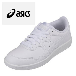 アシックス asics 1023A052.101 L レディース靴 靴 シューズ 4E相当 スニーカー 幅広 4E EXTLA CT 人気 有名 ブランド ホワイト×ホワイト TSRC