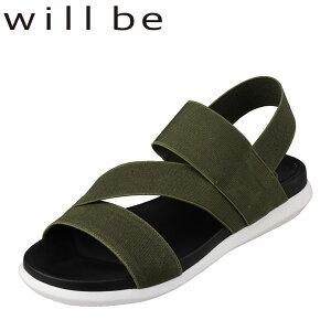 ウィルビー WILL BE WB-706 レディース靴 靴 シューズ 3E相当 サンダル スポサン スポーツサンダル 屈曲性 お買得 カーキ TSRC