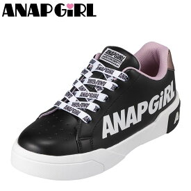アナップガール ANAP GIRL ANG-2676 キッズ靴 子供靴 靴 シューズ 2E相当 スニーカー 軽量 ソール 軽い コートカジュアル 人気 ブランド ブラック TSRC