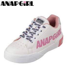 アナップガール ANAP GIRL ANG-2676 キッズ靴 子供靴 靴 シューズ 2E相当 スニーカー 軽量 ソール 軽い コートカジュアル 人気 ブランド ホワイト TSRC