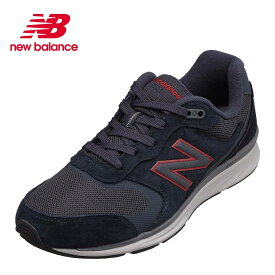 ニューバランス new balance MW880NT44E メンズ靴 靴 シューズ 4E相当 スポーツシューズ ウォーキングシューズ MW880 シリーズ 大きいサイズ対応 ネイビー TSRC