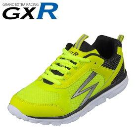 ジーエックスアール GXR GXR-C002 キッズ靴 子供靴 2E相当 スポーツシューズ 軽量 軽い 屈曲性 男の子 男子 人気 イエロー TSRC