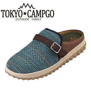 トーキョーキャンプゴー TOKYO CAMPGO TC-5100 レディース靴 3E相当 サンダル アウトドアミュール クロッグシューズ 履きやすい ブルー TSRC