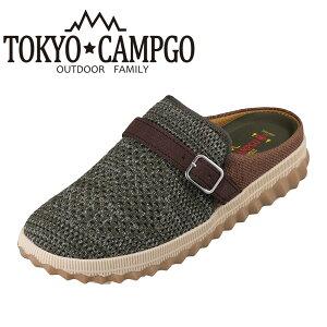 トーキョーキャンプゴー TOKYO CAMPGO TC-5100 レディース靴 3E相当 サンダル アウトドアミュール クロッグシューズ 履きやすい カーキ TSRC