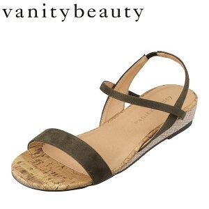 バニティービューティー vanitybeauty VA95286 レディース靴 E相当 サンダル ウェッジソール ローヒール クッション性 カーキスエード TSRC