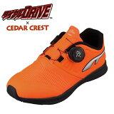 CEDARCRESTセダークレストCC-3095キッズ・ジュニアスポーツシューズダイヤルドライブ人気キッズ・ジュニア