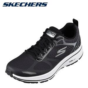 スケッチャーズ SKECHERS 220035 メンズ靴 靴 シューズ スポーツシューズ ランニングシューズ ジム トレーニング 小さいサイズ対応 ブラックホワイト TSRC