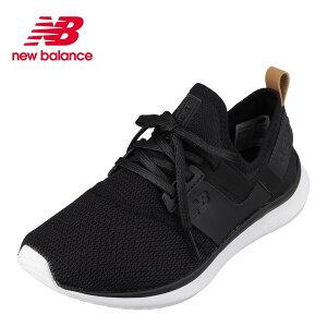 ニューバランス new balance WNRGSXK1D レディース靴 靴 シューズ D スポーツシューズ ジム トレーニング NERGIZE シリーズ 大きいサイズ対応 ブラック×ベージュ TSRC