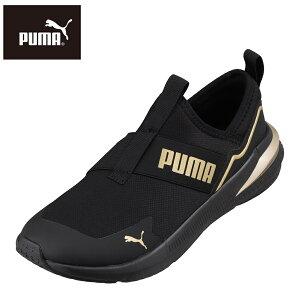 プーマ PUMA 194743 04L レディース靴 靴 シューズ 2E相当 スポーツシューズ ランニングシューズ スリッポン 楽ちん ジム トレーニング 小さいサイズ対応 大きいサイズ対応 ブラック TSRC
